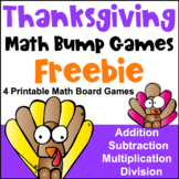 Free Thanksgiving Math Activities: Bump Games - Add, Subtract, Multiply, Divide