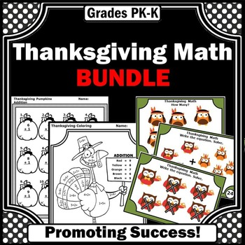 Addition and Subtraction Worksheets, Thanksgiving Math Activities BUNDLE