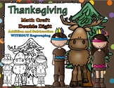 Thanksgiving Math CRAFT Addition and Subtraction Double Digit NO Regrouping