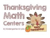 Thanksgiving Math Center Activities