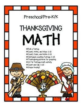 Thanksgiving Math Center fun!