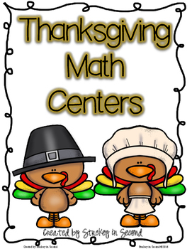 Thanksgiving Math Centers 2016 {5 Centers}