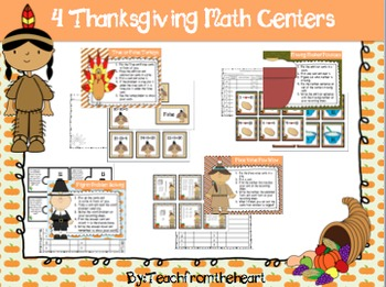 Thanksgiving Math Centers (4 Centers!)