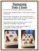 Thanksgiving Math Centers: Differentiated Numeral ID for Preschool, PreK & K
