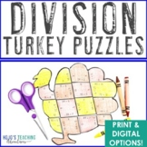 DIVISION Turkey Puzzles | FUN Thanksgiving Math Games or Centers