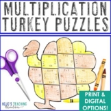 Thanksgiving Math Centers: Multiplication Puzzles | Thanks