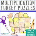 Thanksgiving Math Games | Thanksgiving Activities | Thanksgiving Multiplication