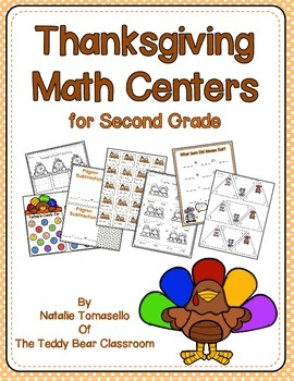 Thanksgiving Math Centers for Second Grade