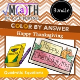 Thanksgiving Math: Color by Answer Happy Thanksgiving Quadratic Equations BUNDLE