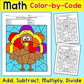 Thanksgiving Math Color by Code: Thanksgiving Turkey Morning Work Activity
