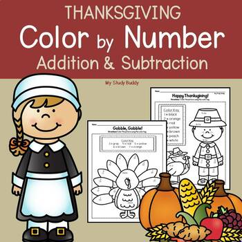 Thanksgiving Math: Color by Number Addition & Subtraction (1st Grade)