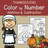 Thanksgiving Math: Thanksgiving Color by Number Addition & Subtraction