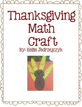 Thanksgiving Math Craft