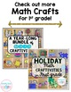 Thanksgiving Math Craftivities for 1st Grade {Fractions, Measuring, & MORE!}
