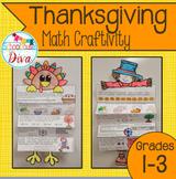 Thanksgiving Math Craftivity (1st - 3rd)