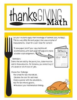 Thanksgiving Math Decimals!  (adding and multiplying(