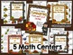 Thanksgiving Math & ELA Centers - Aligned to Common Core Standards