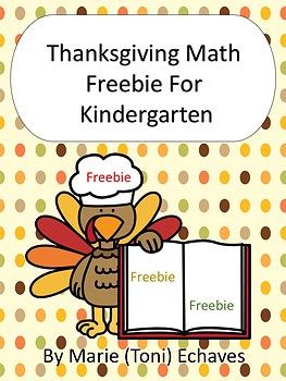 Thanksgiving Math Freebie for Kindergarten