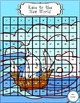 Thanksgiving Math Game:  A Thanksgiving Math 100's Chart Game