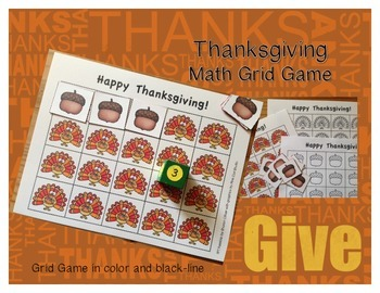Thanksgiving Math Grid Game