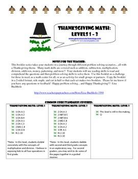 Thanksgiving Math: Level Two
