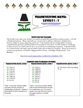 Thanksgiving Math: Level Two