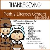 Thanksgiving Differentiated Math & Literacy Center Bundle for Preschool PreK & K