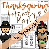 Thanksgiving Math & Literacy in Spanish