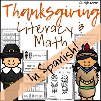 Thanksgiving Math & Literacy in Spanish