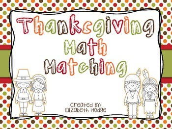 Thanksgiving Math Matching