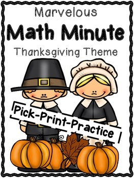 Thanksgiving Math Minute
