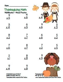 """Thanksgiving Math"" Mixed Multiplication Common Core Fun! (black line & color)"