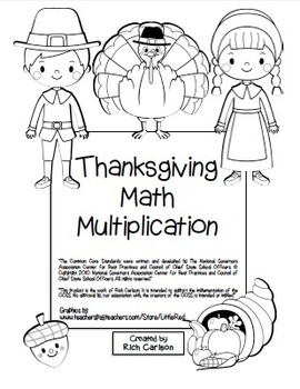 """Thanksgiving Math"" Mixed Multiplication Common Core  Fun! (black line version)"