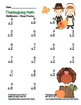 """Thanksgiving Math"" Mixed Multiplication Common Core Holiday Fun! (full color)"