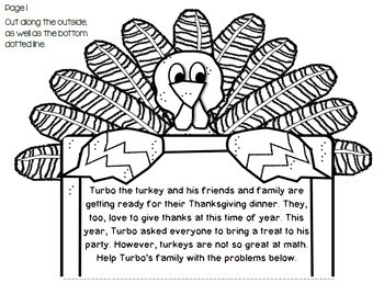 Thanksgiving Activities Math: Multi-Step Word Problem Craftivity for Grades 2-5