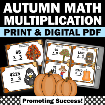 Thanksgiving Math Activities Games Multiplication Facts Ta