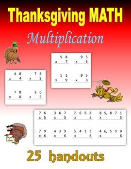 Thanksgiving Math:  Multiplication