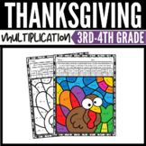 Thanksgiving Math Multiplication Color by Number Worksheets 2