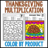 THANKSGIVING MATH   Multiplication Color by Number Worksheets