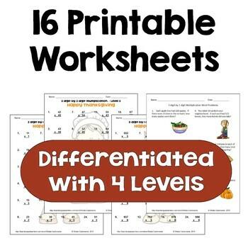 Thanksgiving Math Multiplication Worksheet Bundle (3 Levels AND Word Problems)