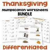 Thanksgiving Math Multiplication Worksheet BUNDLE with Word Problems