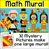 Thanksgiving Math Mystery Pictures Mural - Color by Number Whole Class Activity