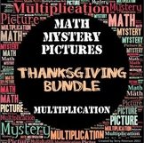 Thanksgiving Math Mystery Picture BUNDLE~ Multiplication