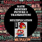 Thanksgiving Math Mystery Picture  ~ Multiplication (What Kind of Bird?)