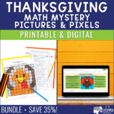 Thanksgiving Math Mystery Pictures and Pixel Art BUNDLE   Print and Digital