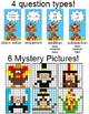 Thanksgiving Math Mystery Pictures Interactive Game - SmartBoard Game