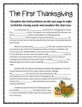 Thanksgiving Math Mystery Stories (Common Core Aligned!)
