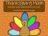 Thanksgiving Math Number and Word Match Up (0-30)