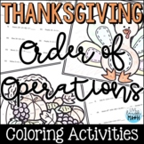 Thanksgiving Math Coloring: Order of Operations Activity