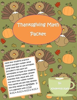 Thanksgiving Math Pack